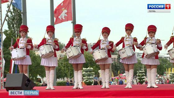 195 тысяч пермяков отпраздновали День России и День города