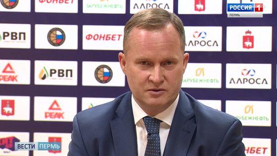 «Концентрация на каждый матч». В Перми представили нового наставника БК «Парма»