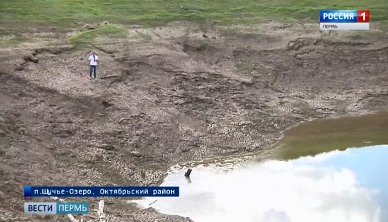 В поселке Щучье Озеро под землю ушел одноименный водоем