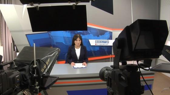 Канал «Россия» меняет сетку национального вещания