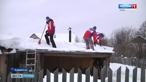 «Снежный десант» добрался до Кудымкара