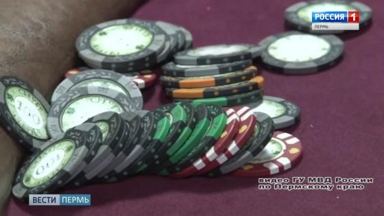 в перми закрыли казино