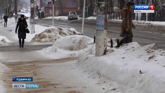 Жители Кудымкара жалуются на скользкие тротуары