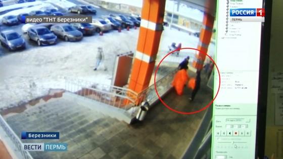 В Березниках полиция проверяет инцидент у торгового центра