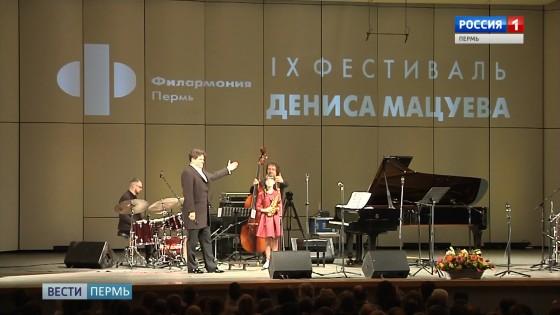 Классика и джаз - две страсти Дениса Мацуева