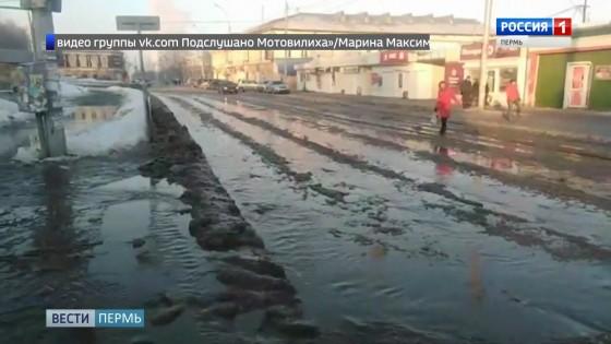 В Перми затопило площадь Восстания