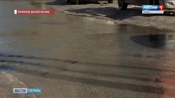 В Мотовилихе канализация продолжает заливать улицы