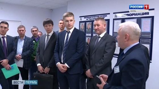 Пермь посетила делегация компании «Газпром нефть шельф»