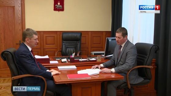 Губернатор провел рабочее совещание с главой Оханского городского округа