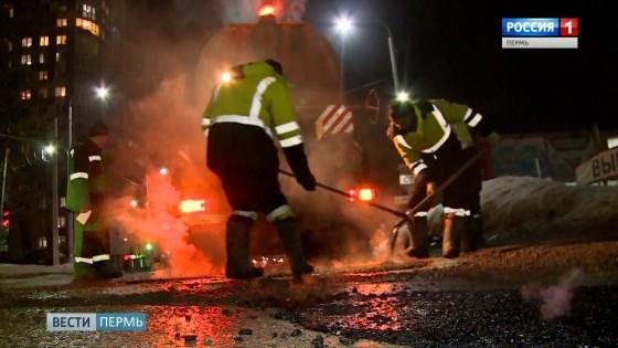 Заливное для «криминальных» ям: в Перми стартовал дорожный ремонт