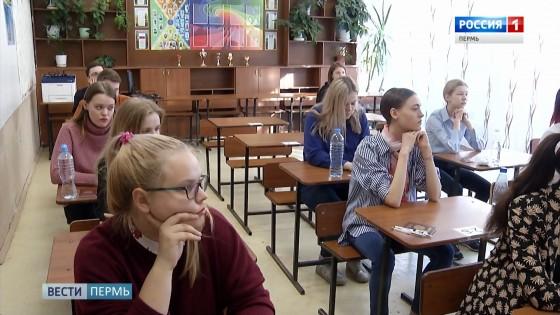 В России стартовал досрочный период сдачи ЕГЭ