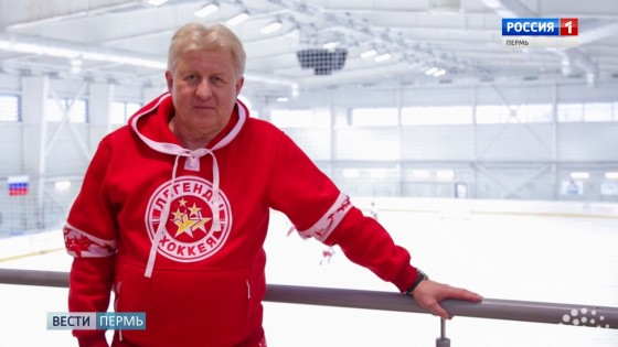 Владимир Мышкин: «Золотая шайба» дала мне путевку в жизнь!