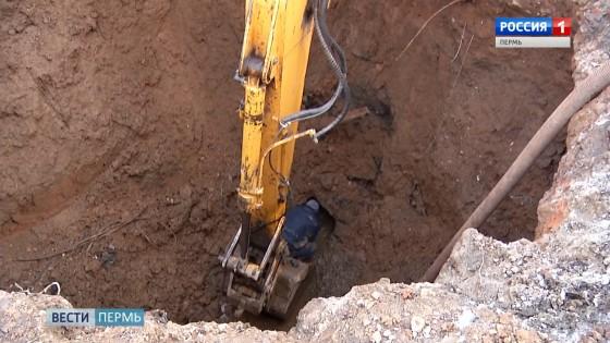 В Мотовилихинском районе продолжаются аварийные работы