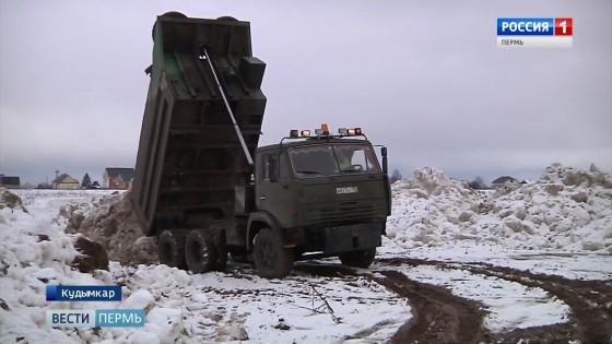 Окраины Кудымкара завалили снегом