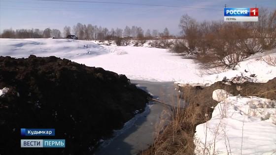 В Кудымкаре вернули в строй старое русло реки Иньва