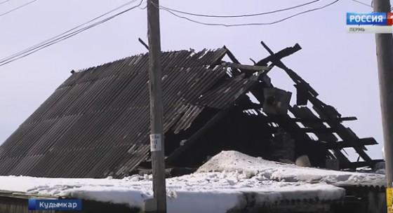 Пожар в Кудымкаре унес жизни троих человек