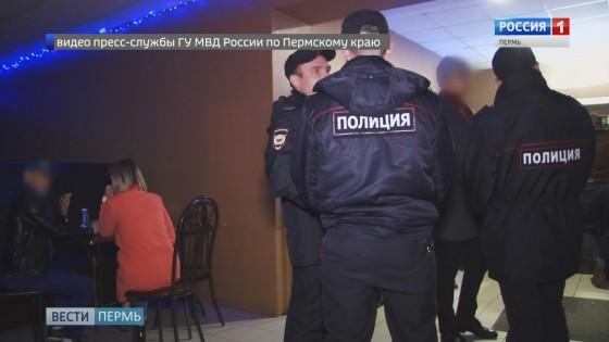 Полицейские нагрянули с проверкой в подпольный клуб Гамово