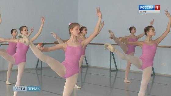 хореографическое урок