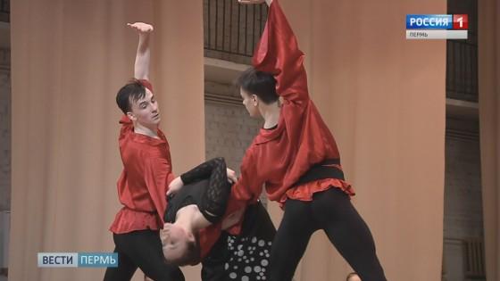 хореографическое училище