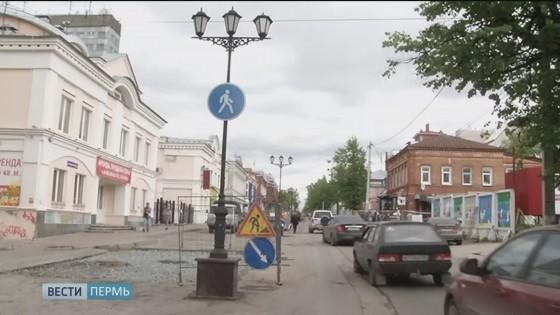 В Перми открыли движение на пешеходной части ул. Пермская