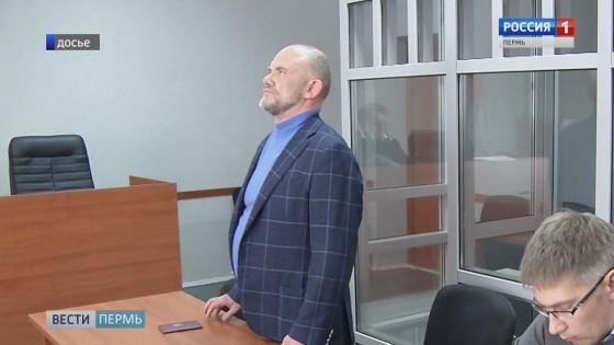 Совладелец «Экопромбанка» Владимир Нелюбин на оглашение приговора не явился