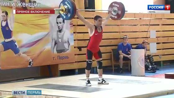 В Перми проходит первенство Приволжья по тяжелой атлетике
