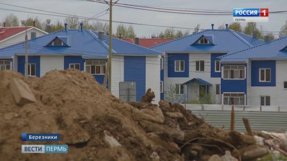 Губернатор лично проинспектировал снос формальдегидных домов в Березниках