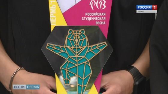 В Перми подвели итоги Российской студенческой весны