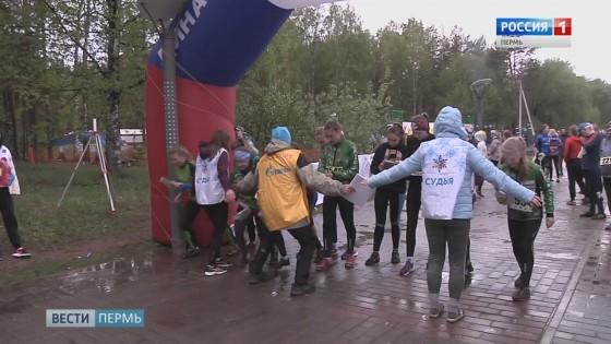 «Российский Азимут» собрал ориентировщиков Прикамья