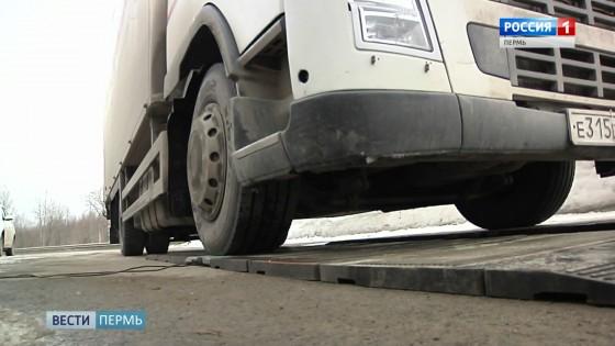 Если наступит жара, в Прикамье ограничат движение большегрузов