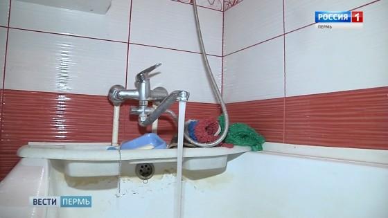 Пермяки жалуются на недостаточно горячую воду