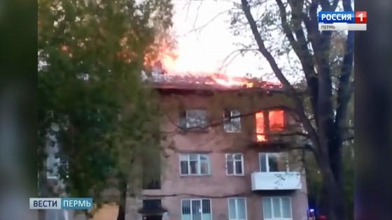 В поселке Уральский горел многоквартирный дом
