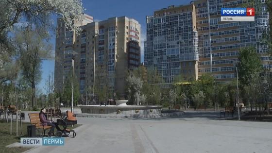 сквер Розалии Землячки
