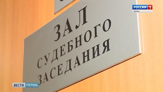 d3f6337949557 В Краснокамске вынесли приговор создателю интернет-магазина по продаже  наркотиков