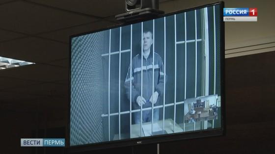 Экс-глава Чайковского пытался обжаловать приговор