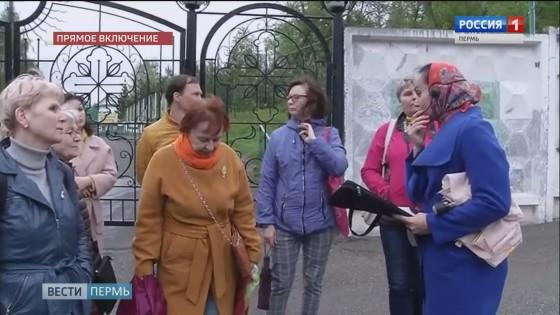Экскурсия по городу Дягилева