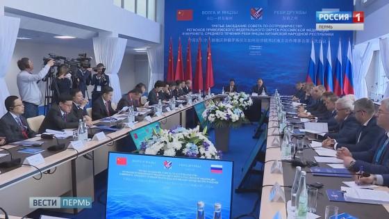 Приволжский федеральный округ налаживает сотрудничество с Китаем