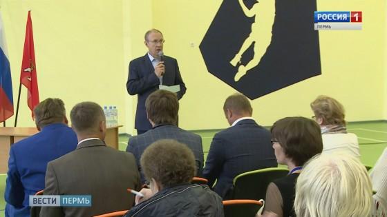 Глава Перми встретился с жителями Свердловского района