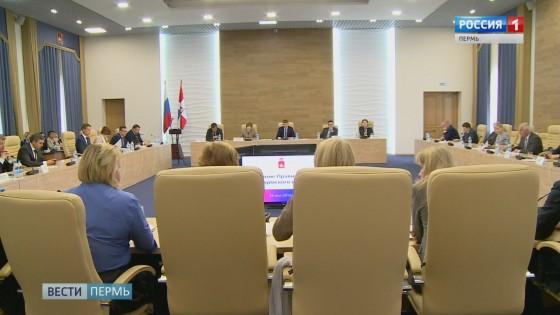 На заседании правительства говорили о прозрачности госзакупок