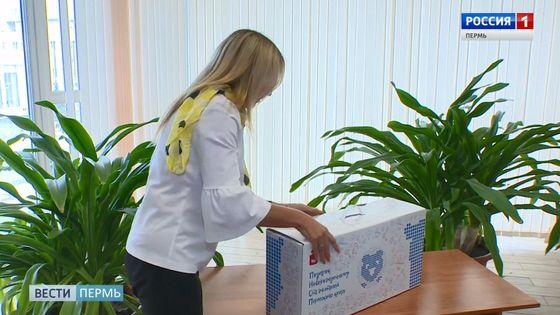 В Пермь сегодня прибыли первые «Подарки для новорожденных»