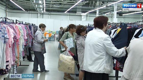 В Перми открылась обновленная ярмарка Ивановского текстиля.