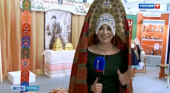 «Православная Русь» на Пермской ярмарке