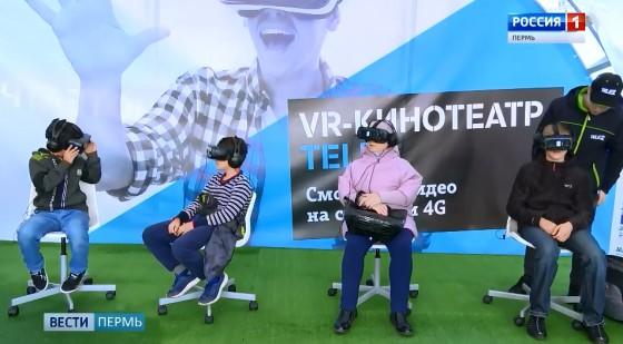 Кинотеатр виртуальной реальности представил пермякам оператор Tele2