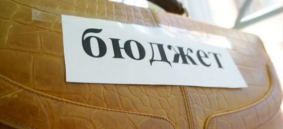 В Кудымкаре проводится конкурс заявок по инициативному бюджетированию