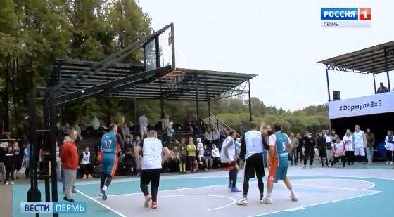 Супер современный центр уличного баскетбола 3х3 стал доступен пермякам
