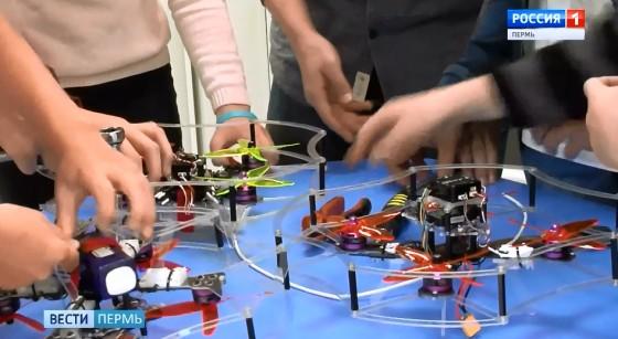 В Пермском детском технопарке «Кванториум» накануне нового учебного года объявляют набор детей