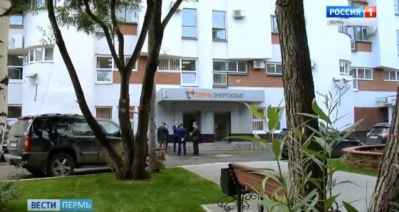 В Перми открылось «единое окно» для клиентов ПАО «Т Плюс»