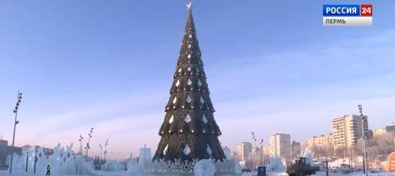 Чем заняться в праздничные каникулы в Перми