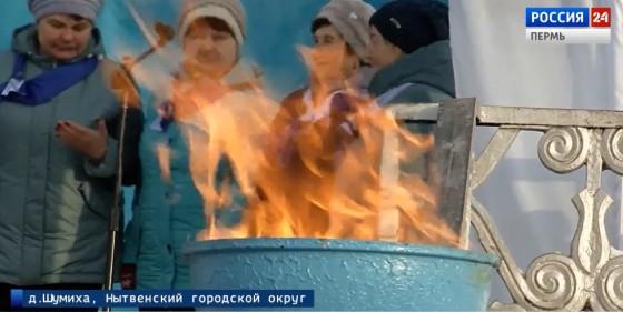 Новый этап газификации в Нытвенском районе