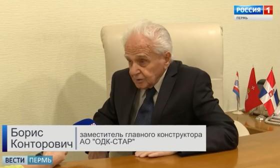 Старейший действующий авиаконструктор России отмечает 90-летие